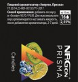 Ароматизатор NRGon PRISMA  Grape Fresh (10 мл) - Пароход Multi shop
